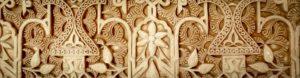 Cabecera Galería relieve arabesco